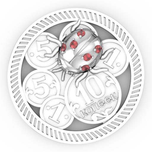 Серебряная монета на счастье