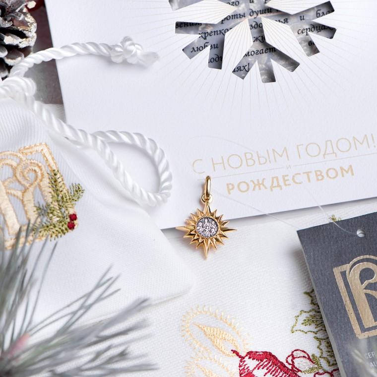 """Подарочный набор с серебряной подвеской  """"Вифлеемская звезда"""", покрытой золочением."""