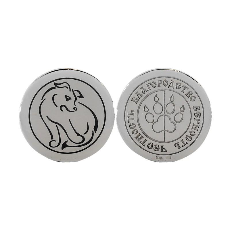 "монета сувенирная ""Собака"""
