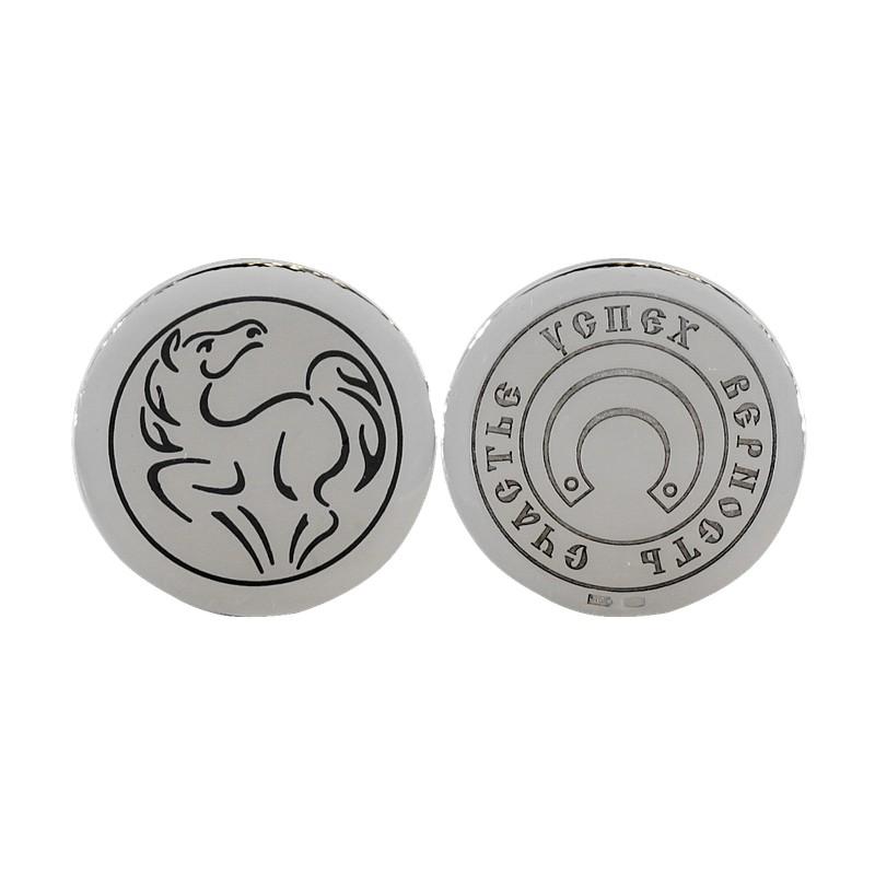 """монета сувенирная """"Лошадь"""""""