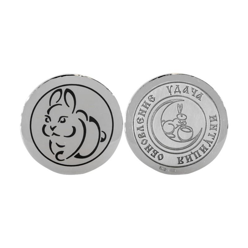 """монета сувенирная """"Кролик"""""""