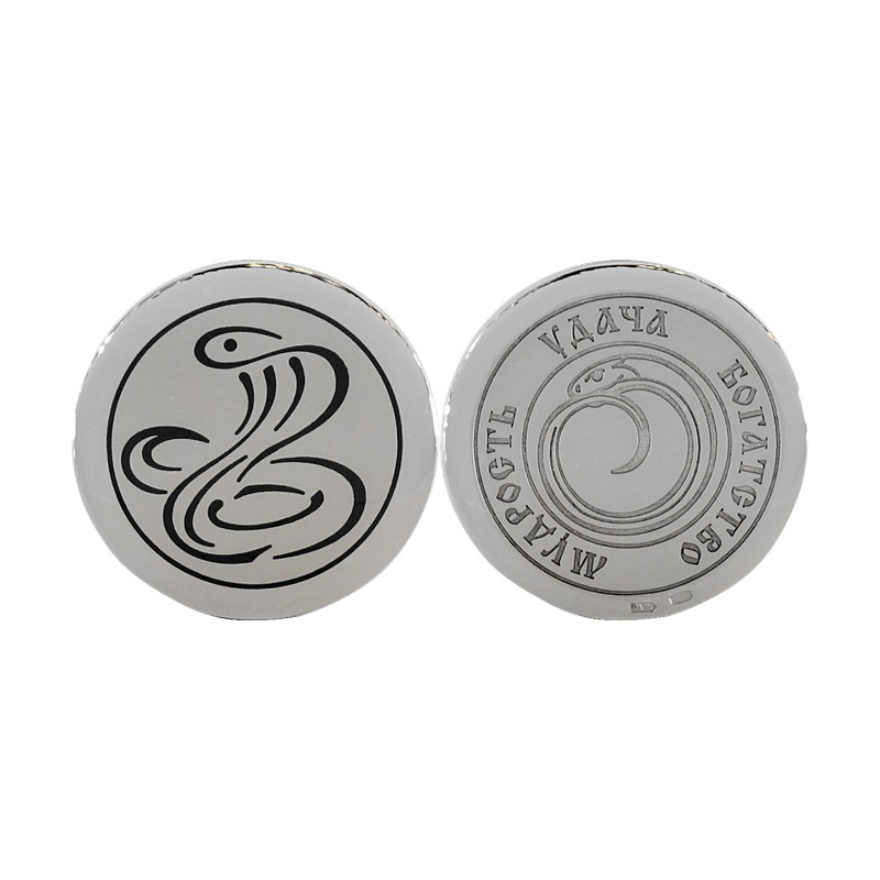 """монета сувенирная """"Змея"""""""