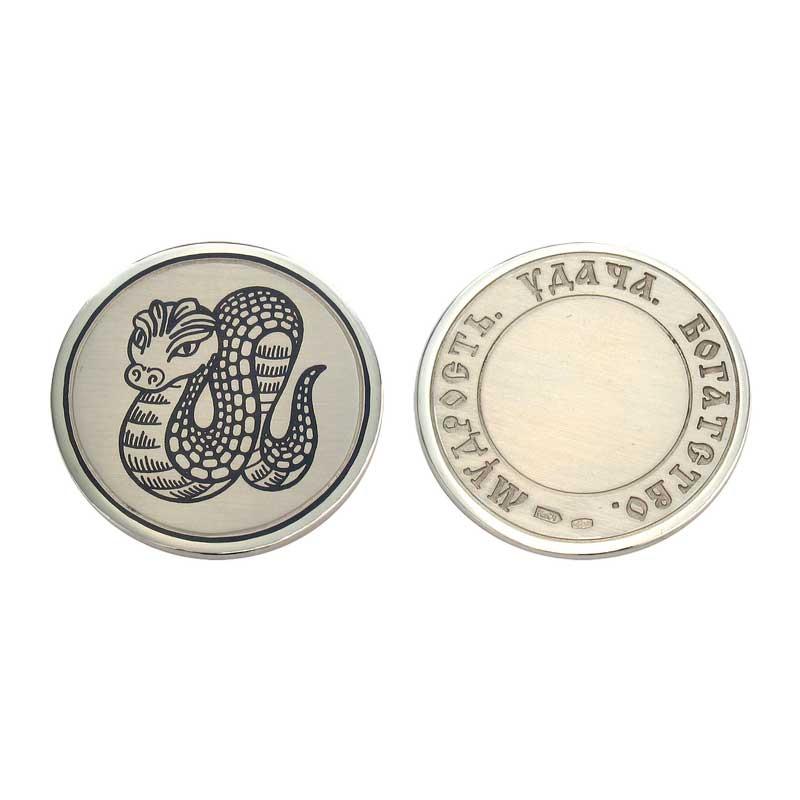 "монета сувенирная ""Змейка"""